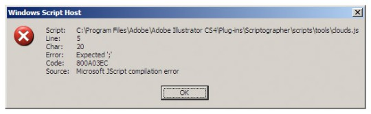 Windows script host ошибка 80070002 - 20b